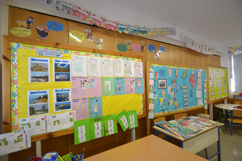 elementary_school_6