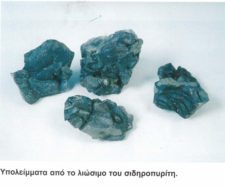 minings_1